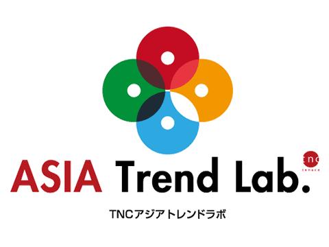 TNCアジアトレンド総研ロゴ