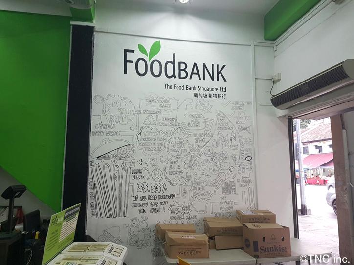 SG_FoodBank03