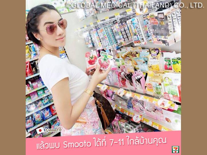 smooto01