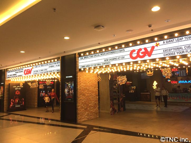 movie_vietnam02
