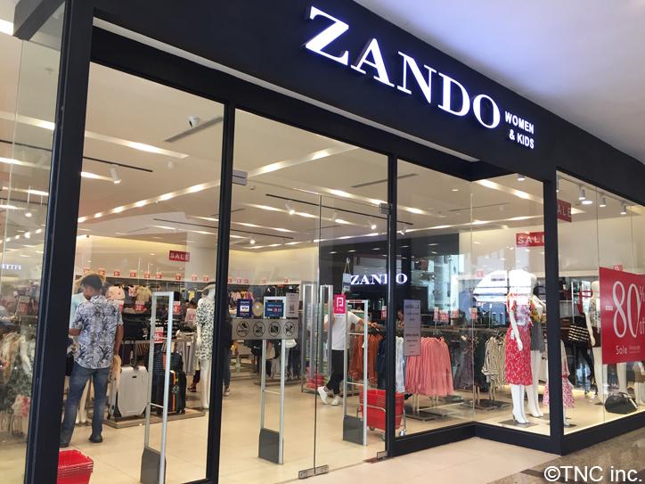 Zando1
