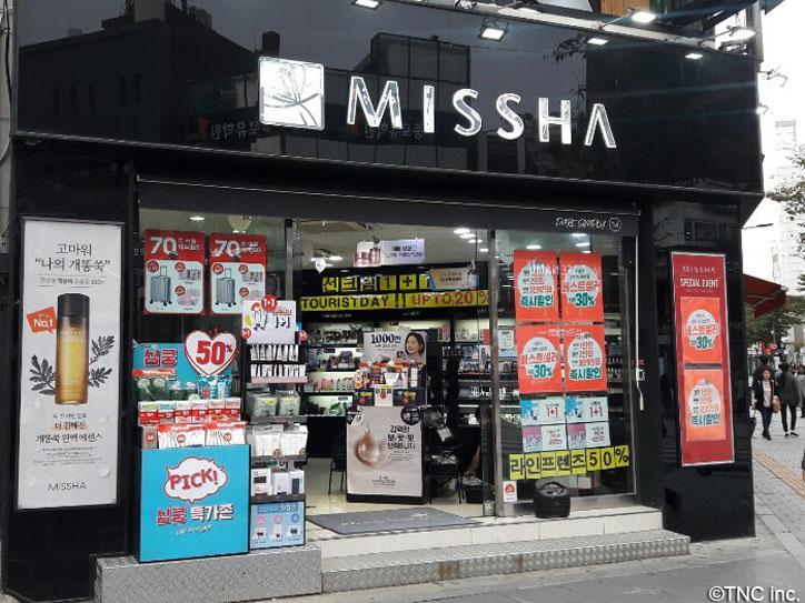 MISSHAeye