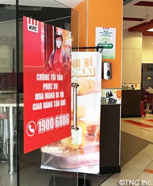 Food_KFC