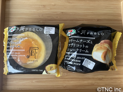 japanfood2